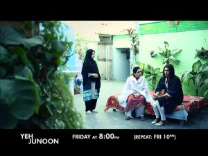 Yeh Junoon EP # 18 – PROMO