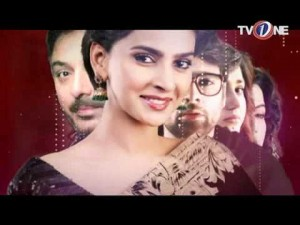 Mein Sitara – EP # 18 – 28th July 2016