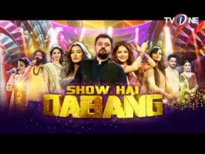 Show Hai Dabang – Day 2 – 7th July 2016