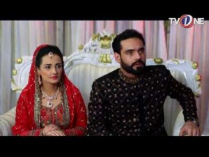 Khuda Gawah – EP # 3 – 14th August 2016