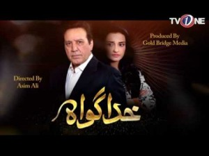 Khuda Gawah – EP # 5 – 28th August 2016