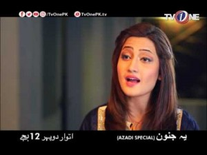 Yeh Junoon 14th August Promo