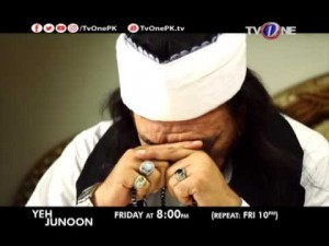 Yeh Junoon Ep# 36 Promo