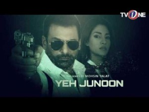 Yeh Junoon – EP # 38 – 26th August 2016