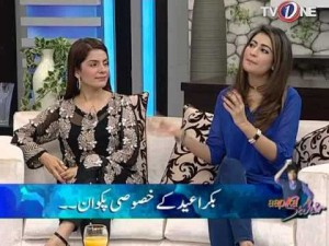Aap ka Sahir – 9th September 2016