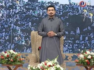 Hajj Transmission on TV One with Shabbir Abu Talib