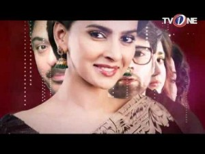 Mein Sitara – EP # 25 – 22nd September 2016