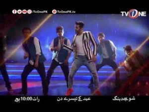 Show Ha Dabangg – Eid Day 3 – Only on TV One