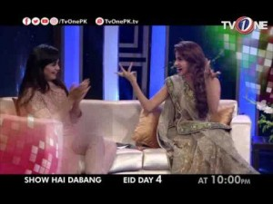 Show Ha Dabangg – Eid Day 4 – Only on TV One