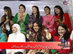 Aap ka Sahir – 20th October 2016