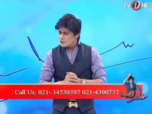 Aap ka Sahir – 26th October 2016