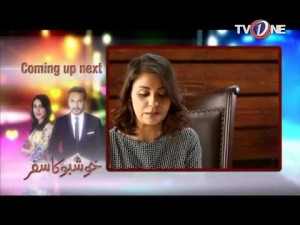 Khushboo ka Safar – EP # 8 – 5th October 2016