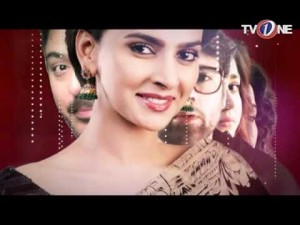 Mein Sitara – EP # 28 – 13th October 2016