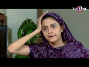 Mohabat Behta Darya EP# 01 – 24th October 2016