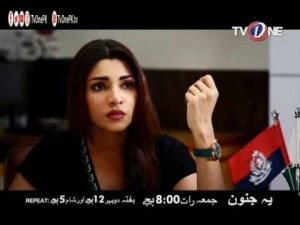 Yeh Junoon EP# 45 Bad Az Marg Promo