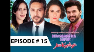 Khushboo ka Safar – EP # 15 – 30th November 2016