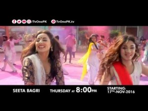 SEETA BAGRI Song