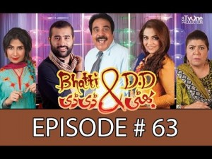 Bhatti Aur DD – EP # 63 – 18th December 2016