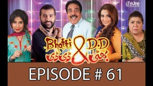 BHATTI AUR DD EPISODE 61 – 4th December 2016