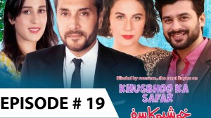 Khushboo ka Safar – Ep # 19 – 28th December 2016