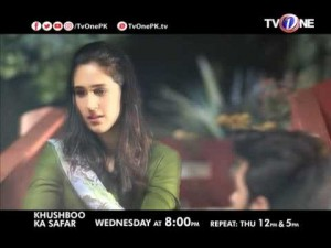 KHUSHBOO KA SAFAR EPISODE 17 PROMO