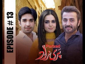 Parizad – Episode 13 – 20th December 2016