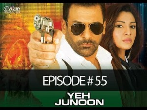 YEH JUNOON EPISODE 55 – 30th December 2016