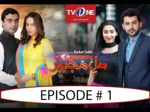 Dil e Majboor – Ep # 1 – 2nd January 2016