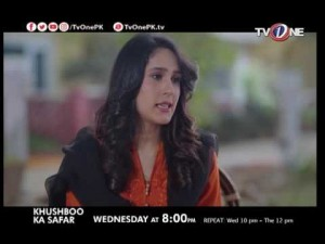 KHUSHBOO KA SAFAR EPISODE 24 PROMO