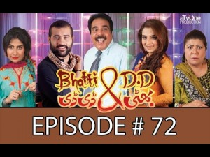 Bhatti Aur DD | Sitcom – Ep # 72 – 20th February 2017