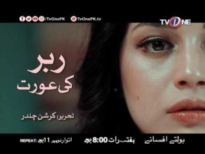 BOLTAY AFSANAY COMBINED PROMO