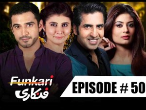 FUNKARI EPISODE 50 – 15th FEBRUARY 2017