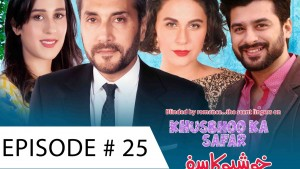 Khushboo Ka Safar – Episode 25 – 8th February 2017