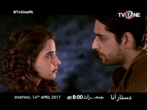 Dastaar-e-Anaa – Adnan Saeed – Teaser – Starting 14th April, Every Friday at 8pm