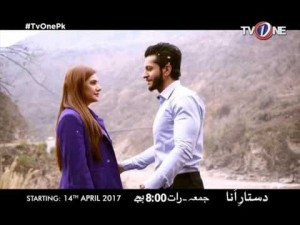 Dastaar-e-Anaa – Diya Mughal – Teaser – Starting 14th April, Every Friday at 8pm