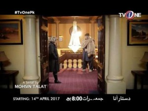 Dastaar-e-Anaa – Shahzad Ali Khan – Teaser – Starting 14th April, Every Friday at 8pm