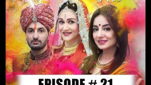 Seeta Bagri – Ep # 21 – 6th April 2017