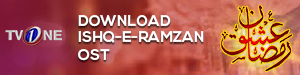 Download Barkat-e-Ramzan OST
