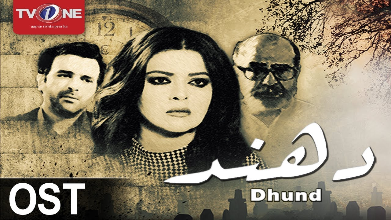 dhund full hd